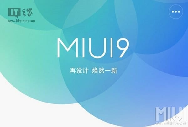 MIUI 9 : Features That Will Amaze You 12