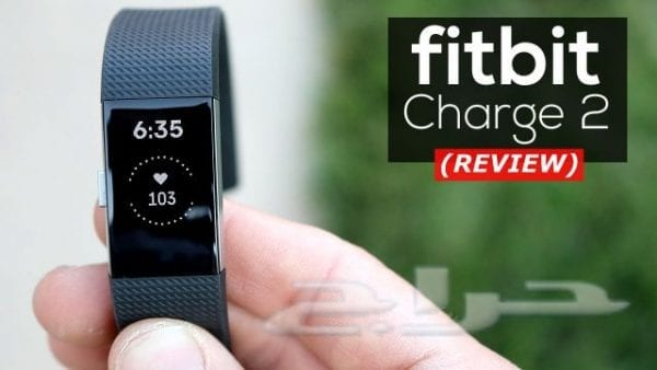 Favored Fitness Tracker : Fitbit Charge 2 Review 4