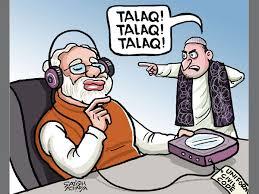 Triple Talaq-A Case Study 4