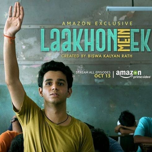 Biswa Kalyan Is All Set To Launch His Show Laakhon Mein Ek On Amazon Prime biswa kalyan rath