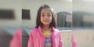Justice for Zainab 11