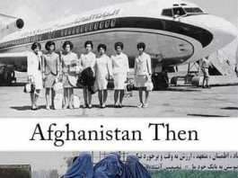 afghanistan: the country then and now