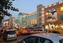 South City Mall