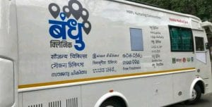 Bandhu: Clinic On-Wheels for Migrant Laborers amid Corona Outbreak 3