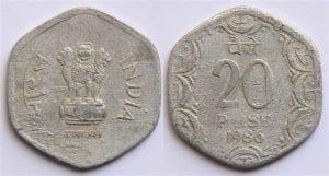 20 paise coin