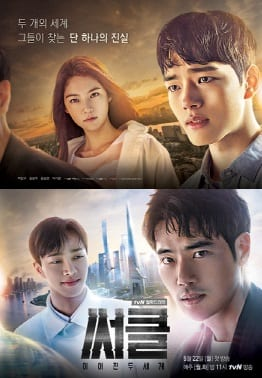 sci fi korean drama