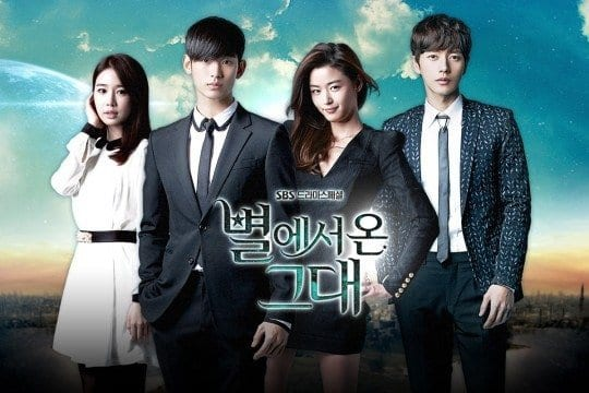 Top 7 Must Watch Sci Fi Korean Dramas Icy Tales