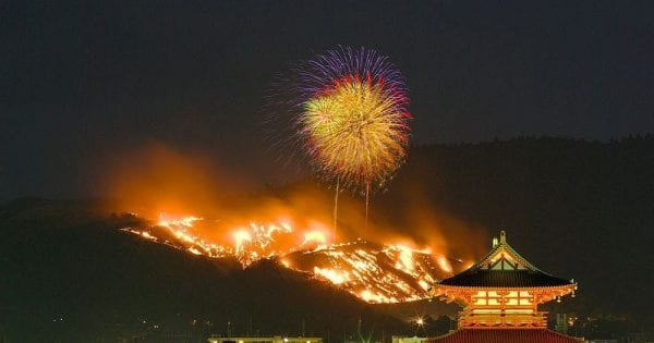 15 Incredible Japanese Festivals You Can't Miss 14