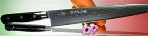Top 10 Best Japanese Chef Knives 1