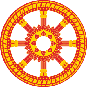 Dhamma Chakra